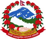 Government of Nepal – Ministry of Culture, Tourism & Civil Aviation